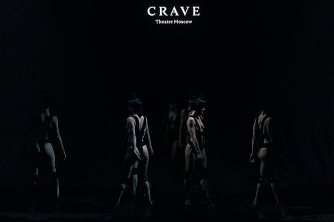 Crave Theatre Moscow